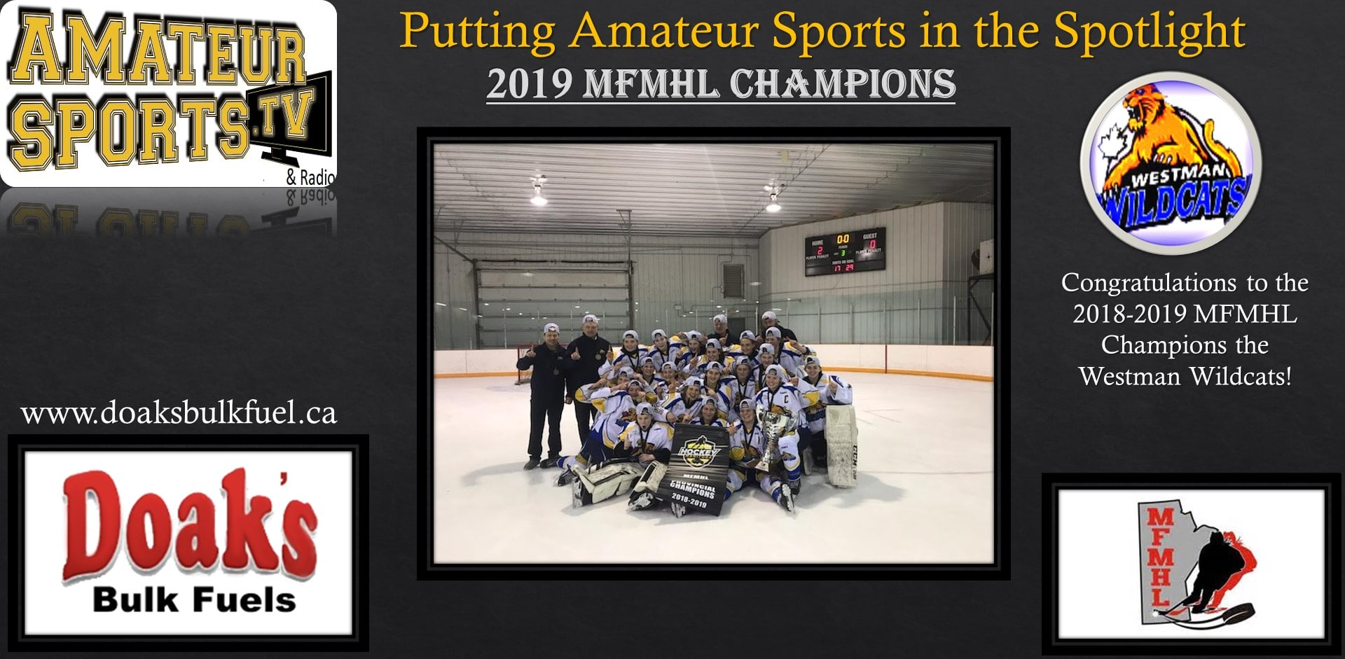 westman Champs